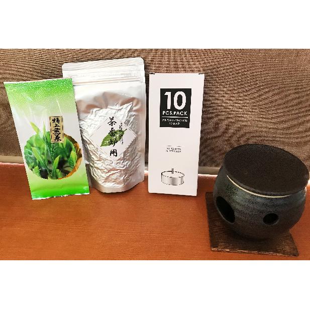 【ふるさと納税】森の茶 香りを楽しむセット(茶・茶香炉) 【飲料類・お茶】