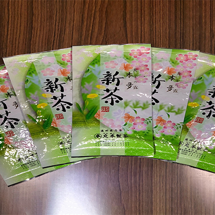 【ふるさと納税】茶匠 本夛利吉 作 高級煎茶【黄金の露 本夛】 【飲料類・お茶・煎茶・日本茶・緑茶・茶葉・5パックセット】