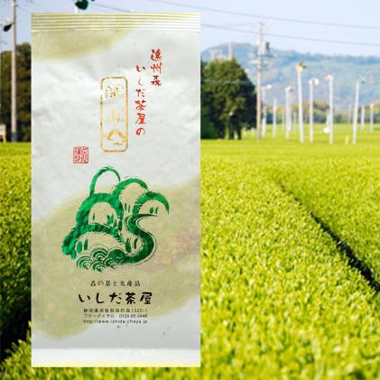 【ふるさと納税】最高級煎茶きらめき100gと上煎茶深山100g 【飲料類・お茶・煎茶・茶葉・セット】