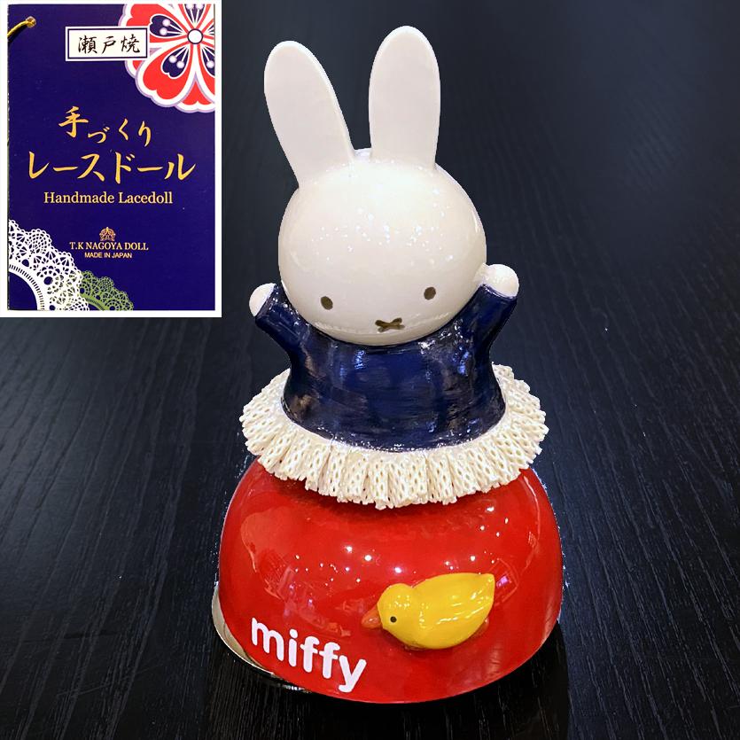 【ふるさと納税】ミッフィー(60周年記念アニバーサリー)陶製レースドール オルゴール