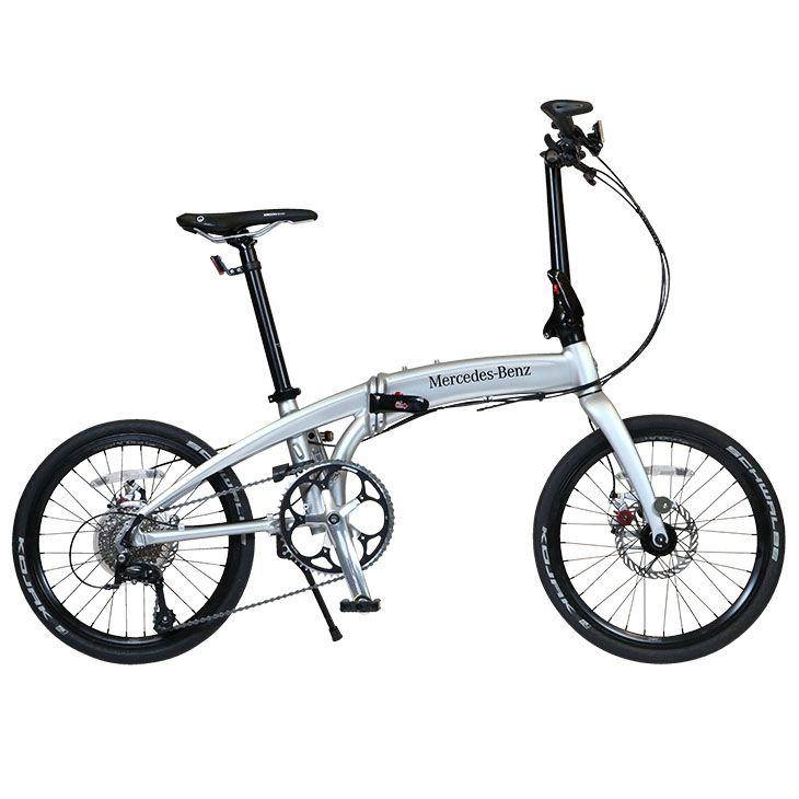 【ふるさと納税】メルセデス・ベンツ20型折りたたみ自転車(MB-20FD-ST9)