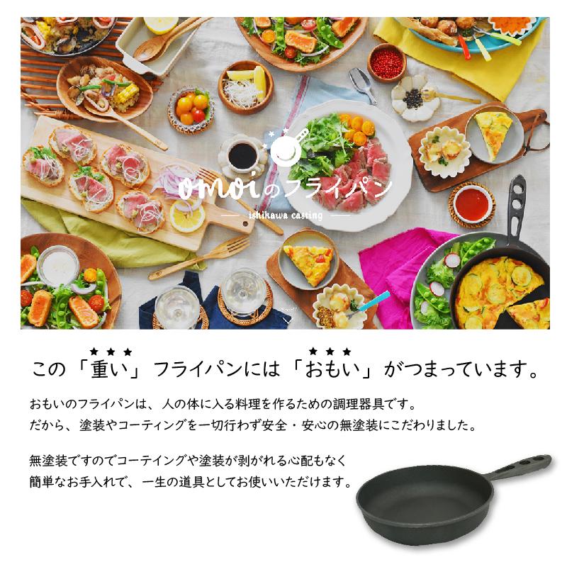 【ふるさと納税】【 おもいのフライパン 】目指したのは世界で一番お肉がおいしく焼けるフライパン IH・オーブン可