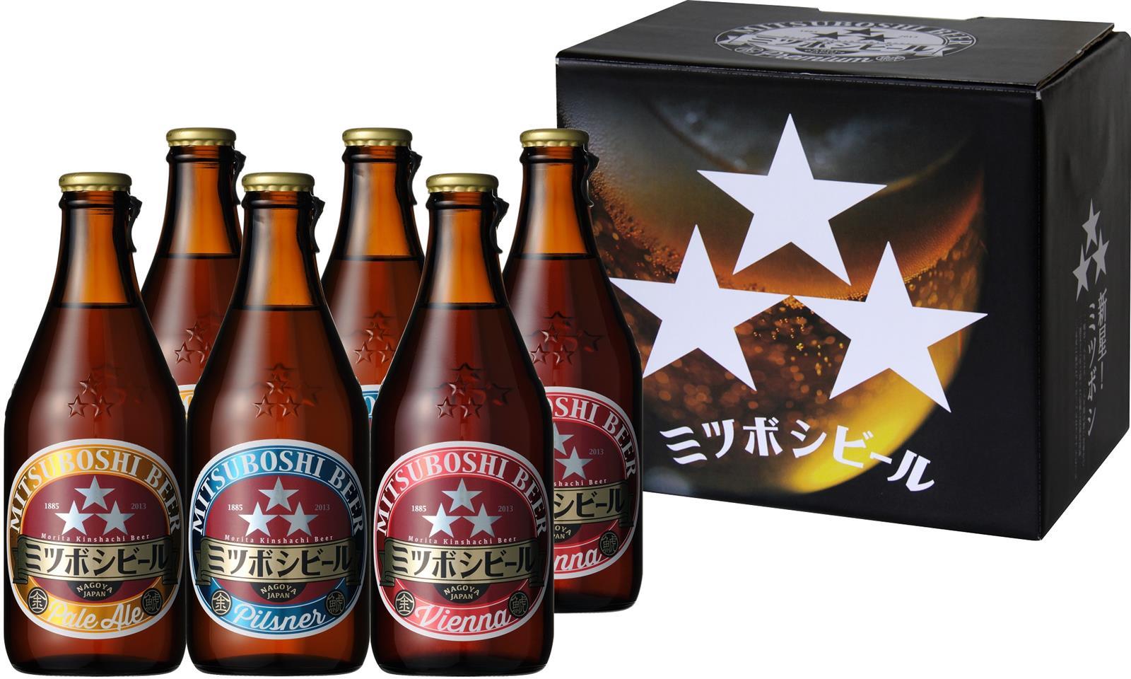 【ふるさと納税】B-08_ミツボシビール 飲みくらべセット