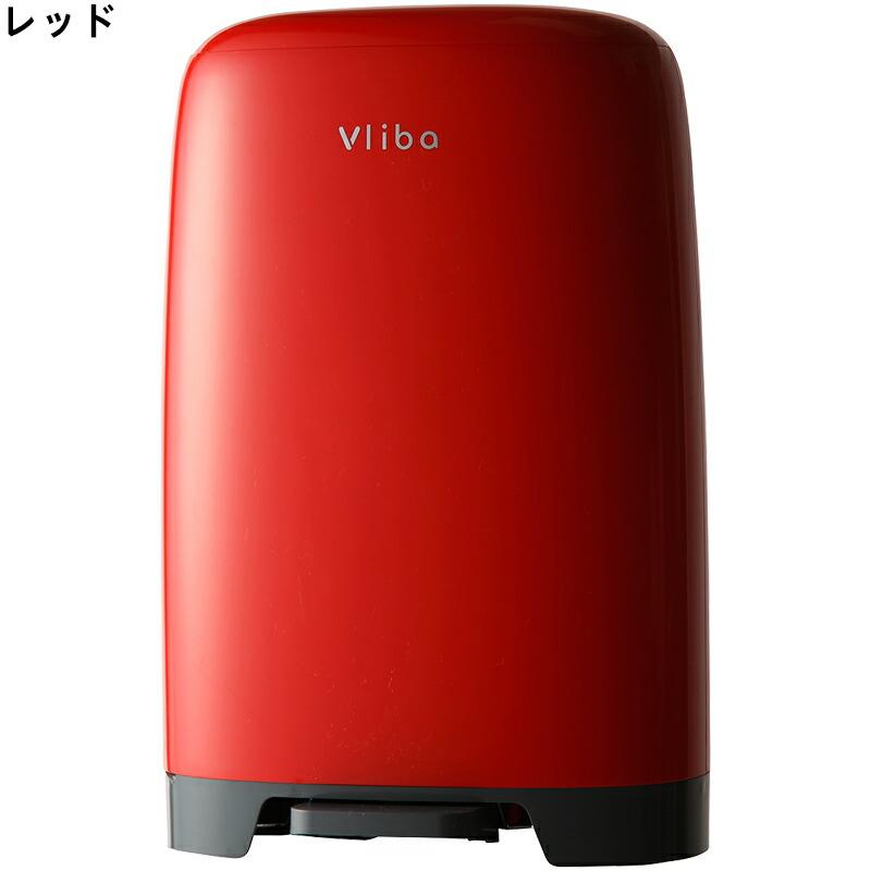 【ふるさと納税】G-45_Vliba(ヴリバ)おむつポット(レッド)+抗菌取り替えバッグ2個