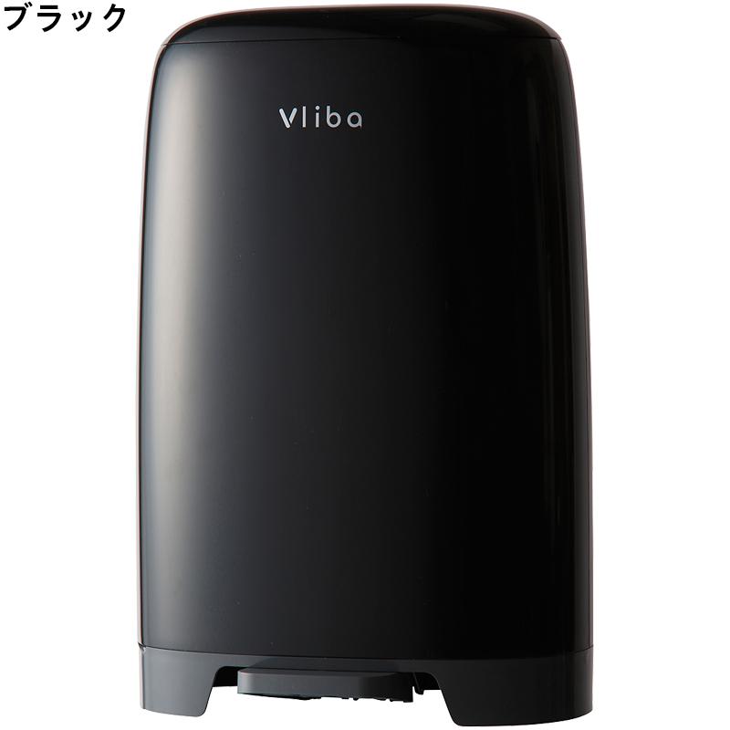 【ふるさと納税】G-45_Vliba(ヴリバ)おむつポット(ブラック)+抗菌取り替えバッグ2個