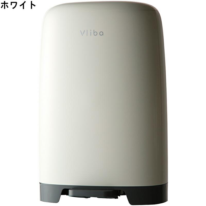 【ふるさと納税】30-1_Vliba(ヴリバ)おむつポット(ホワイト)+抗菌取り替えバッグ2個