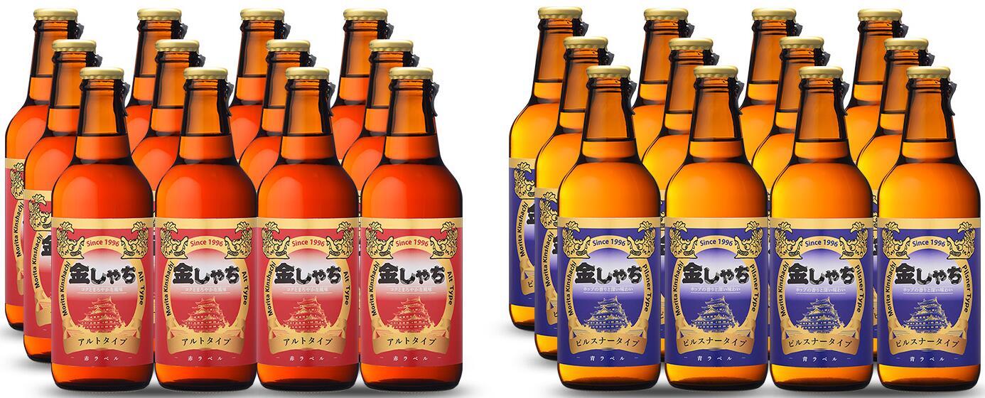 【ふるさと納税】23-1_金しゃちビール ピルスナー·アルト 24本セット