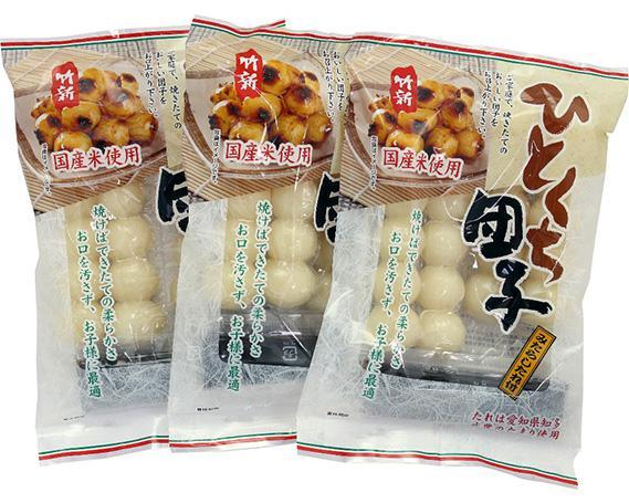 【ふるさと納税】No.024 ひとくち団子 / 和菓子 だんご 餅 ぜんざい 愛知県 特産品