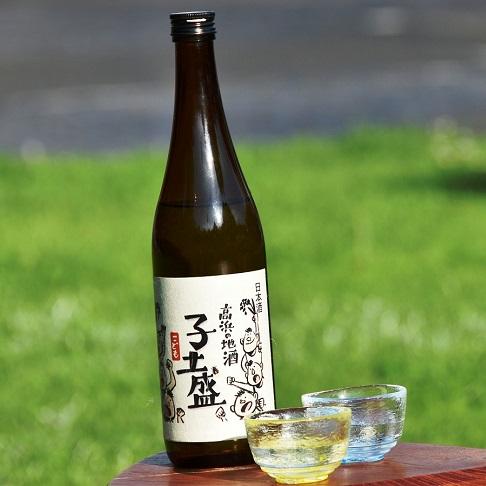 【ふるさと納税】日本酒・高浜の地酒「子土盛(こども)」 限定100本