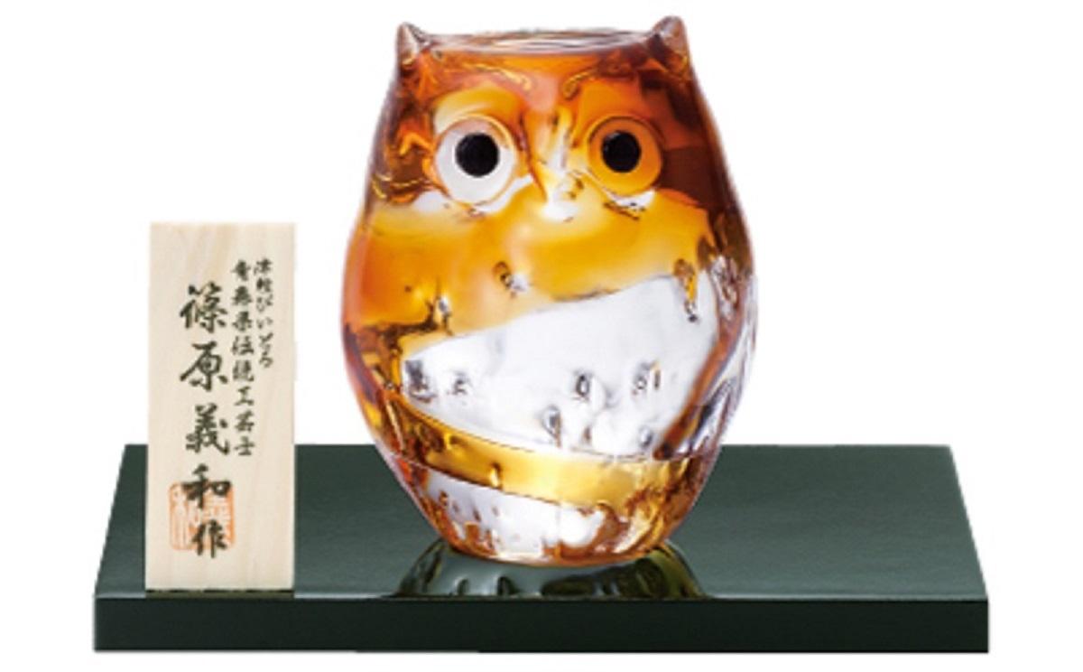 【ふるさと納税】石塚硝子製子ふくろう アンバー