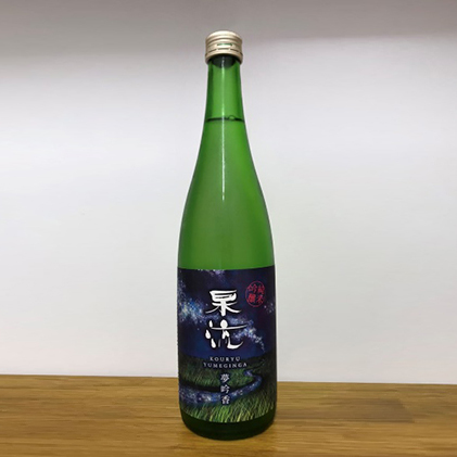 愛知県日進市 出荷 ふるさと納税 杲流 純米吟醸 夢吟香 純米吟醸酒 日本酒 お酒 売れ筋