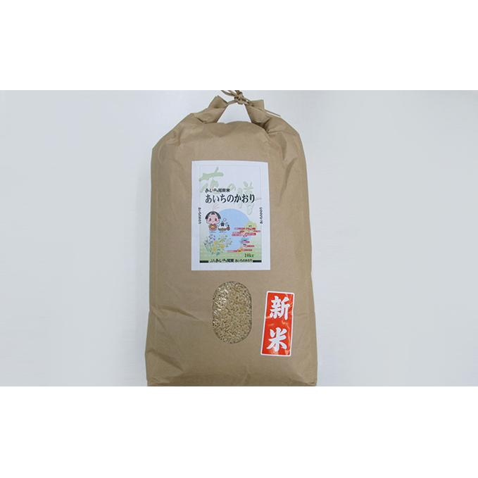 愛知県日進市 ふるさと割 ふるさと納税 定期便 あいちのかおり 玄米10kg×6回 お米 玄米 JAあいち尾東 定価 隔月