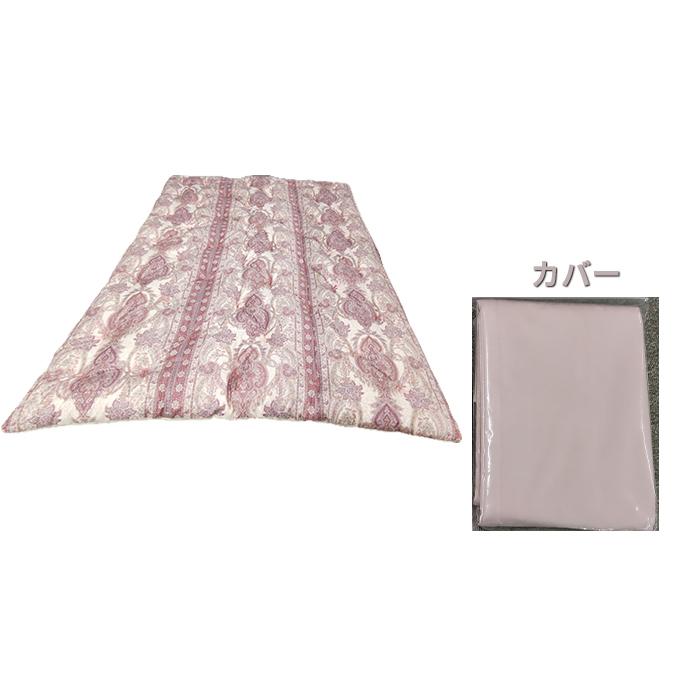 愛知県日進市 ふるさと納税 オンライン限定商品 ふとん職人がつくるこだわり手造り綿掛ふとん200丈 布団ピンク カバーピンク 掛け布団 店舗 寝具
