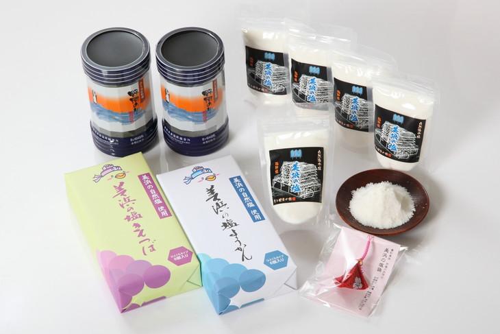 【ふるさと納税】美浜の塩特産品詰め合わせ
