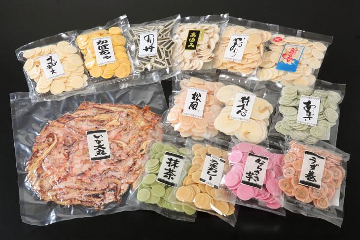 【ふるさと納税】ド~ンと1300g! BIGなイカの鉄板焼きと高級素焼き(ノンフライ)えびせんべい14袋の詰合