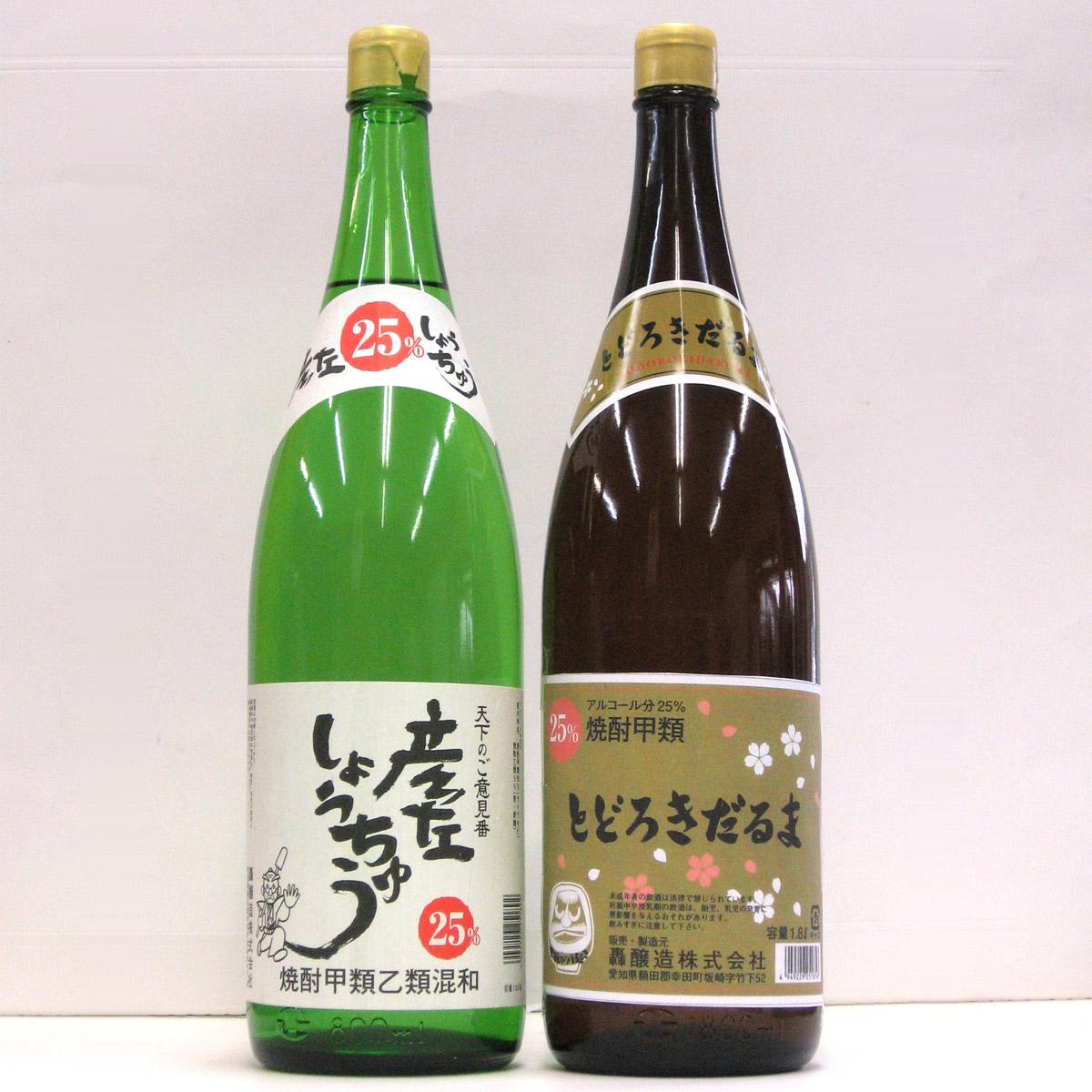 【ふるさと納税】焼酎飲み比べセット 酒 焼酎 2本セット (幸田町寄附管理番号1910)