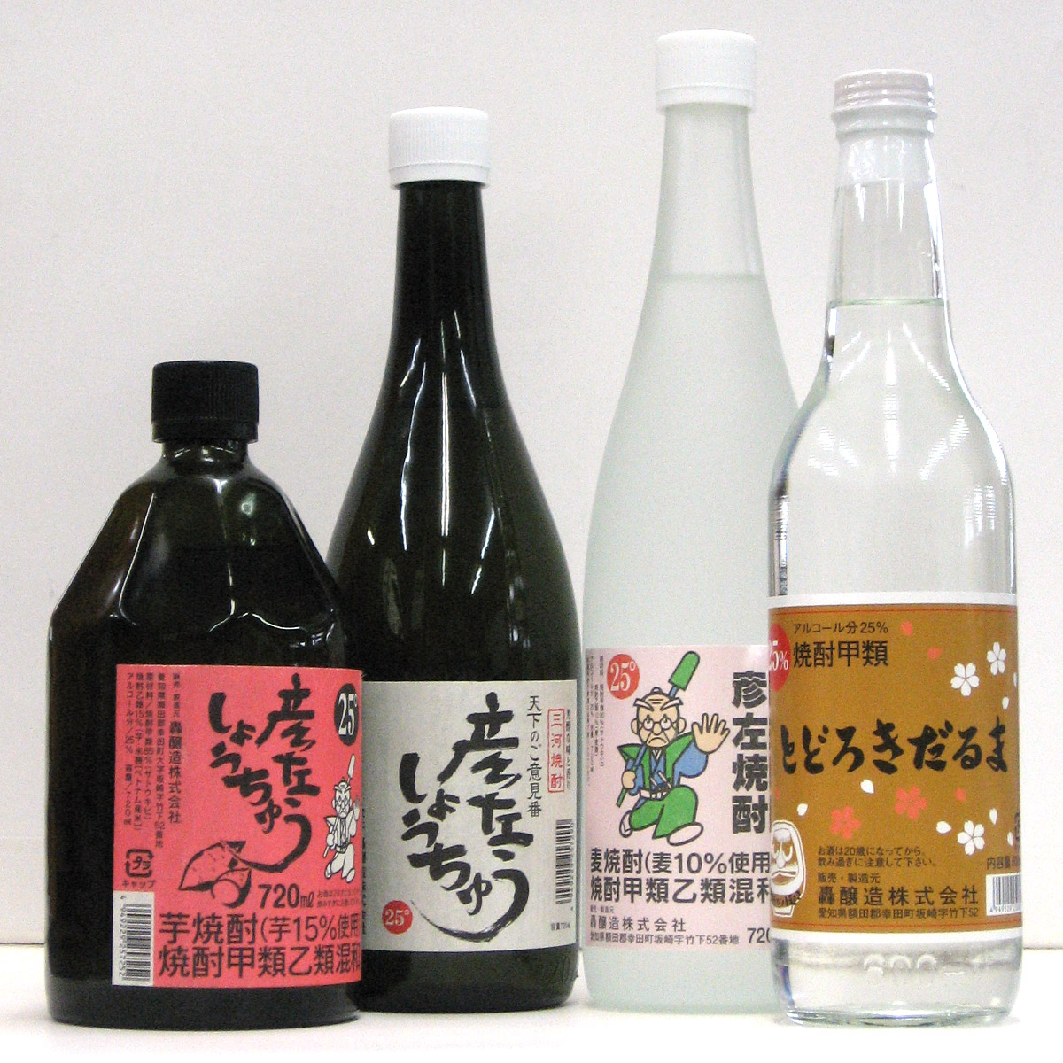 【ふるさと納税】彦左しょうちゅう飲み比べセット 焼酎 酒 4本セット (幸田町寄附管理番号1910)