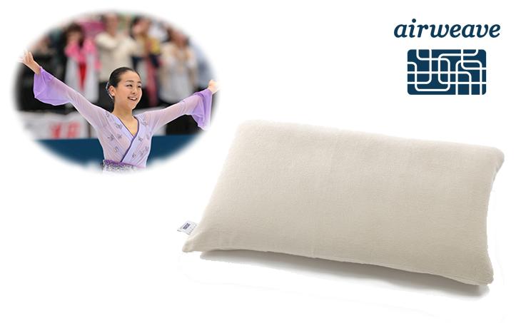 【ふるさと納税】エアウィーヴ ピローケース ソフトタッチ ベージュ(日本アトピー協会推薦品)寝具 枕カバー 快眠