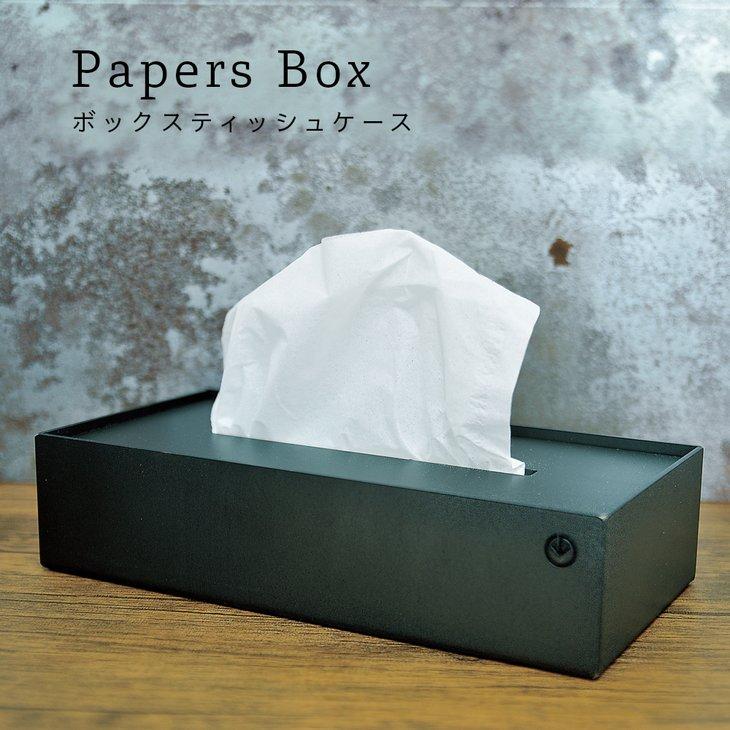 【ふるさと納税】GRAVIRoN Papers Box 黒皮鉄(ボックスティッシュケース) (幸田町寄付管理番号2003)