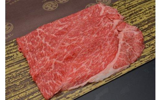 ふるさと納税 316 松阪牛すき焼き モモ 肩 高い素材 400g 割引