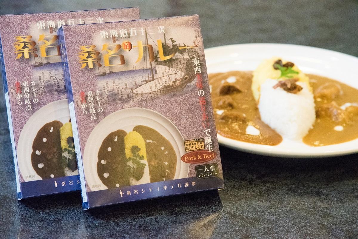 【ふるさと納税】 桑名シティホテル 桑名カレー5個セット