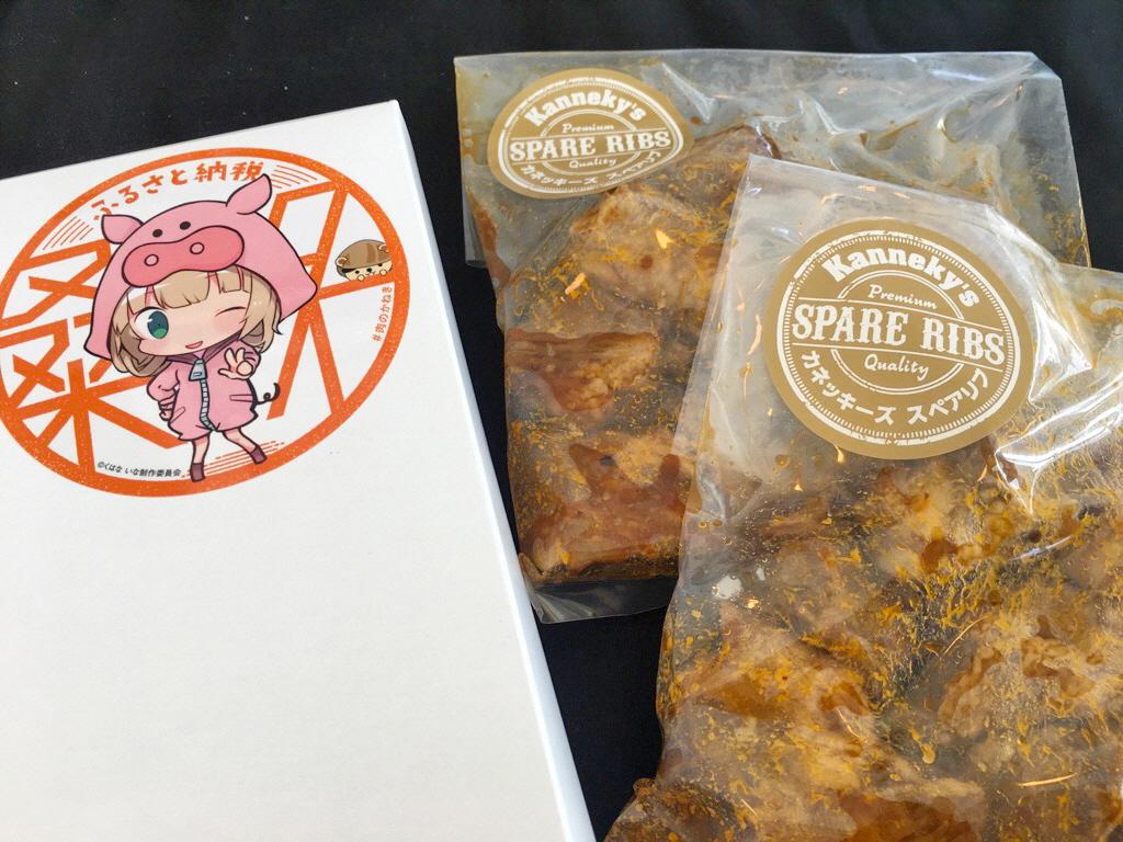 【ふるさと納税】肉のかねき商店 × 桑名の飲食店【定期便】(年12回)