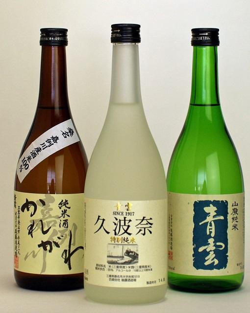【ふるさと納税】 後藤酒造場 青雲 純米飲みくらべ3本セット