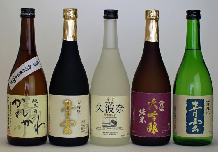 【ふるさと納税】 後藤酒造場 青雲 飲みくらべ5本セット