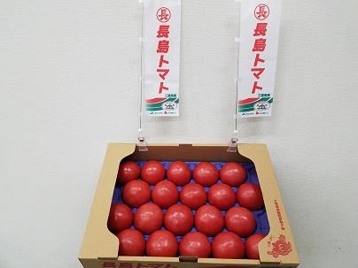 【ふるさと納税】 JAみえきた 長島トマト