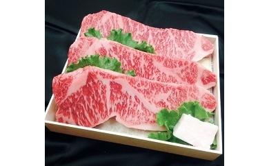 【ふるさと納税】[0539]牛肉(伊賀牛肉ステーキコース・5-は)