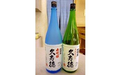 【ふるさと納税】0528伊賀酒セット・3-い