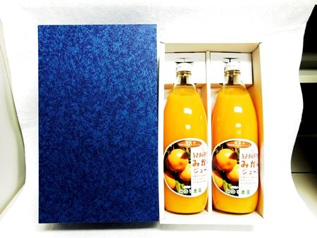 【ふるさと納税】湊農園の完熟みかんストレートジュース!【紀州熊野みかんジュース8本】1,000ml(2本入り×4箱)化粧箱