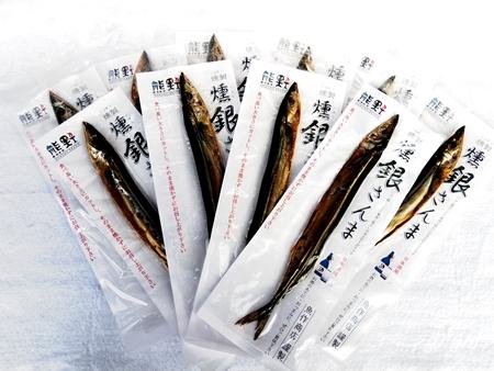 【ふるさと納税】ごはんのお供やお茶漬けに最高♪【燻(いぶし)銀さんま10本】1本入り×10P