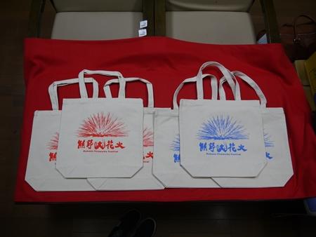 【ふるさと納税】お得な6個セット!【新作:熊野大花火エコバッグ6個】 (赤・青各3個)ご家族や友人と一緒にご利用ください♪