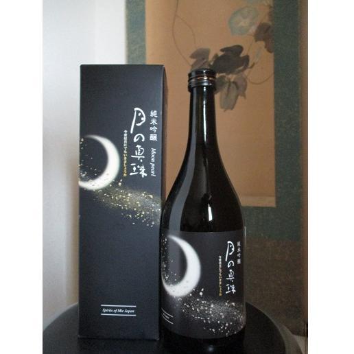 【ふるさと納税】三重県一小さな町の酒蔵で女性杜氏が醸す… 純米吟醸「月の真珠」・純米酒「みやますぎ」 詰め合わせ 720ml 2本セット