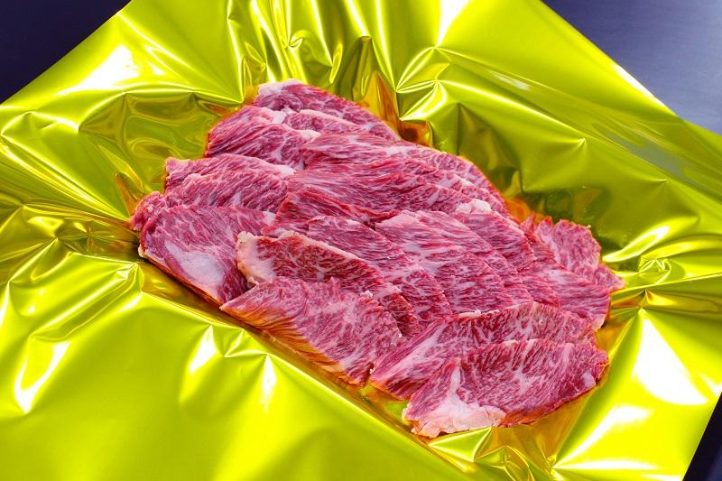 日本初のJGAP団体認証農場 品質保証 肉用牛 の松阪牛をご賞味ください ふるさと納税 S3松阪牛焼肉 海外並行輸入正規品 ハラミ 500g×2パック