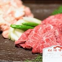【ふるさと納税】L3松阪牛 焼肉【松阪牛ホルモン付】極上部位味比べセット 900g