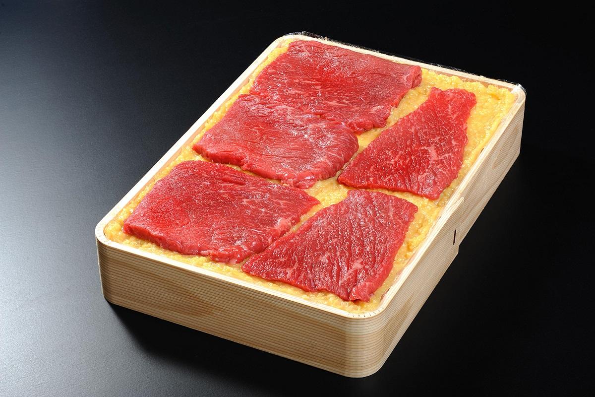 【ふるさと納税】K7松阪牛味噌漬300g×2セット