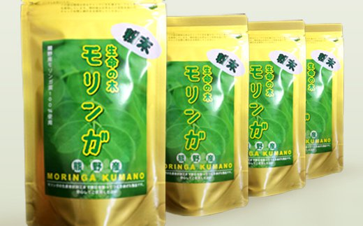 スーパーフードモリンガ 粉末タイプ30g×4パック AA051-Lスーパーフードモリンガ 格安 日本メーカー新品 価格でご提供いたします ふるさと納税