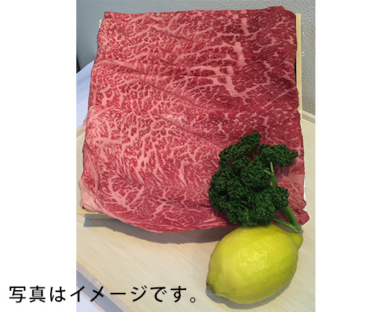 【ふるさと納税】No.145 「近江牛」ロースしゃぶしゃぶ用肉 約800g / 牛肉 ブランド牛 国産 滋賀県産