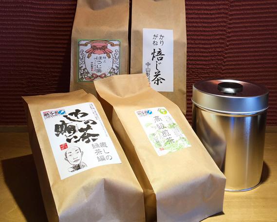 【ふるさと納税】No.178 近江茶がっつり詰合せ / 緑茶 煎茶 ほうじ茶 茶(滋賀県産)