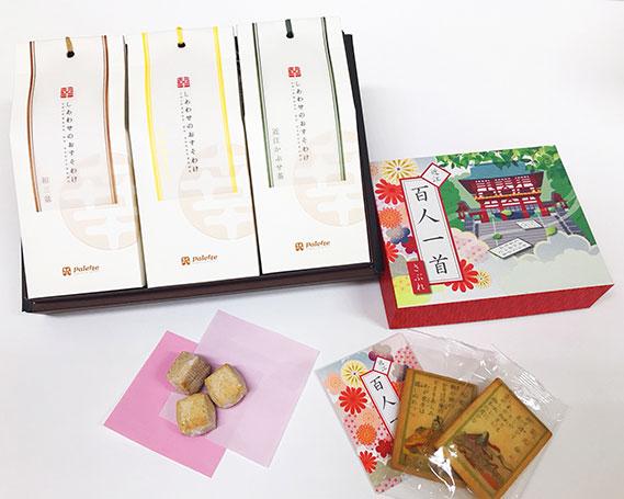 【ふるさと納税】No.194 近江百人一首さぶれ&しあわせのおすそわけセット / 洋菓子