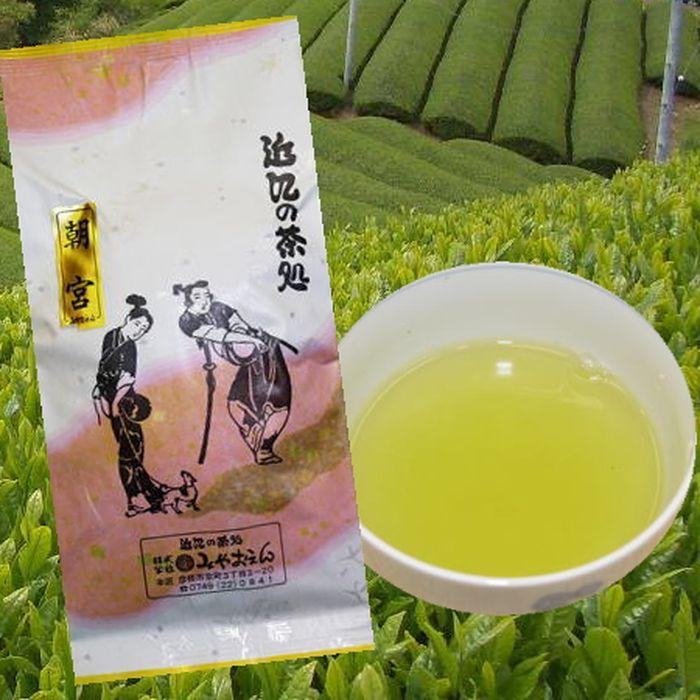 【ふるさと納税】近江の高級茶3種飲みくらべ