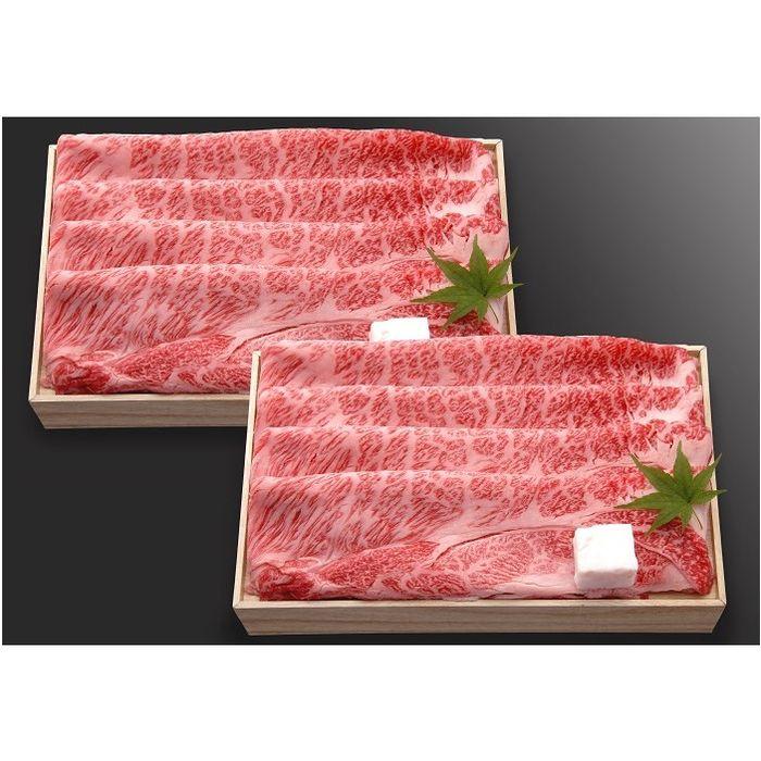 【ふるさと納税】近江牛肩ロースすき焼き600g