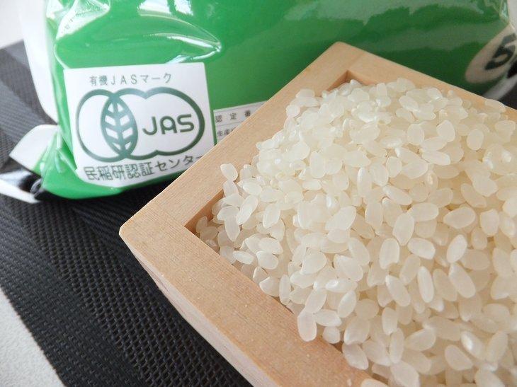 【ふるさと納税】JASオーガニック コシヒカリ 白米  10kg※着日指定はできません。 ◆