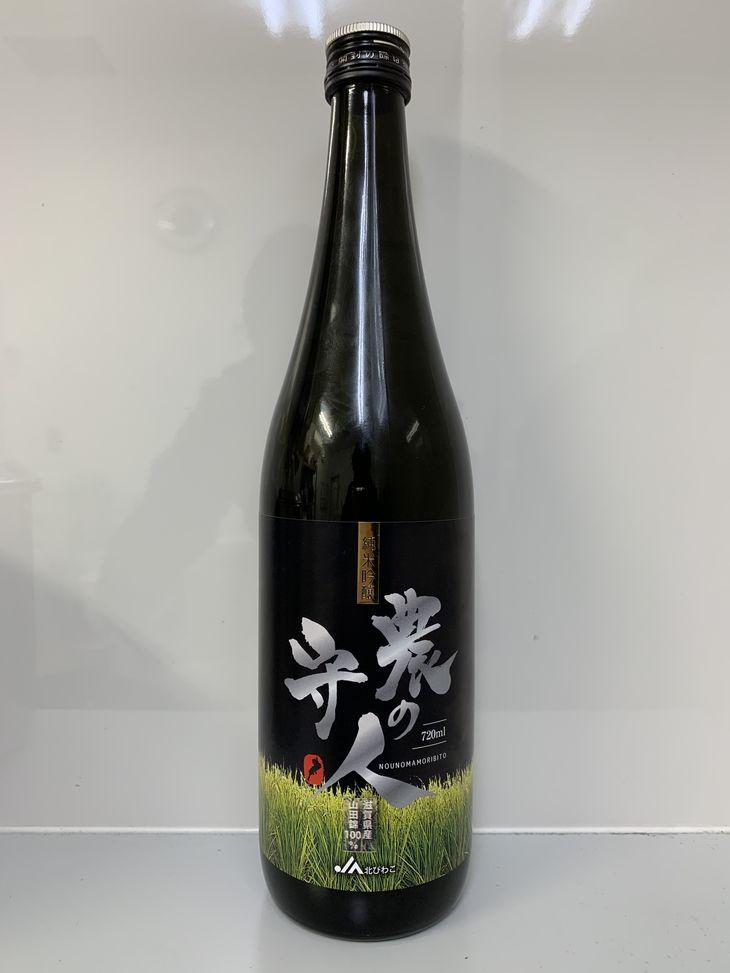 【ふるさと納税】純米吟醸酒 農の守人 720ml※着日指定はできません。