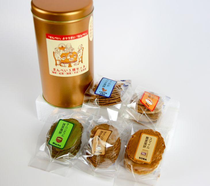 【ふるさと納税】まんべい5種入り大缶2缶セット(珈琲・紅茶・抹茶・そば・カカオ)