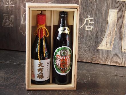 【ふるさと納税】北国街道 大吟醸720ml・桑酒900mlセット