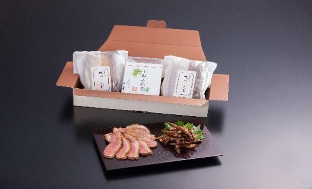 【ふるさと納税】鴨ロース・小鮎山椒煮セット