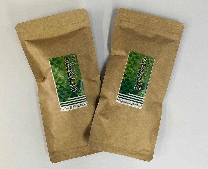 【ふるさと納税】【栽培期間中農薬不使用・肥料にこだわった在来種 こだかみ茶】 90g×2袋※2020年6月~11月下旬頃順次発送予定